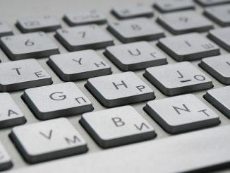 Um die Funktionsweise der fortschrittlichen Computer komplett zu erfassen, sollte zuerst deren Funktionsweise verstanden werden. - Foto: pixabay.com/SashaSv/CCO
